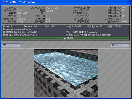 WinXP_1